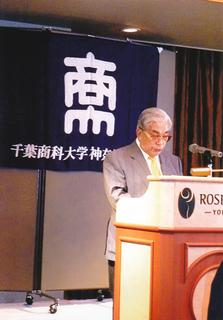 神奈川県支部へ原田理事長.jpg